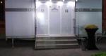 sanitární přívěs XL, pronájem Štefek
